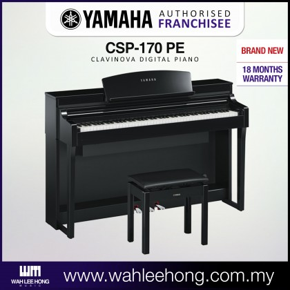 Yamaha Clavinova CSP-170 PE (CSP170 / CSP 170) *PRE ORDER*