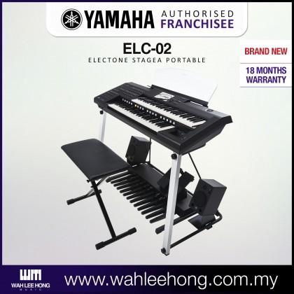 Yamaha Electone Stagea Portable ELC-02 (ELC02 / ELC 02)