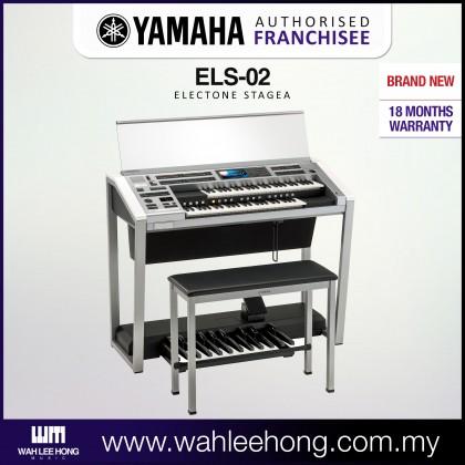 Yamaha Electone Stagea Standard ELS-02 (ELS02 / ELS 02)