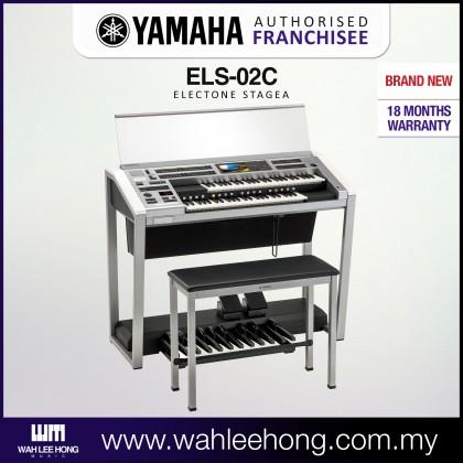 Yamaha Electone Stagea Custom ELS-02C (ELS02C / ELS 02C)
