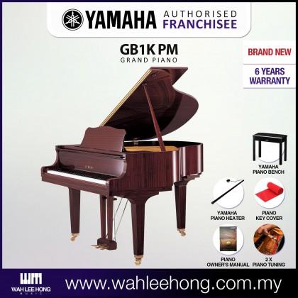 Yamaha Grand Piano GB1K PM (GB1KPM) *PRE ORDER*