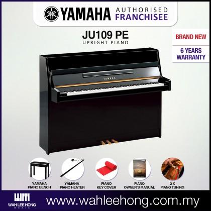 Yamaha Upright Piano JU109 PE (JU109PE) *PRE ORDER*