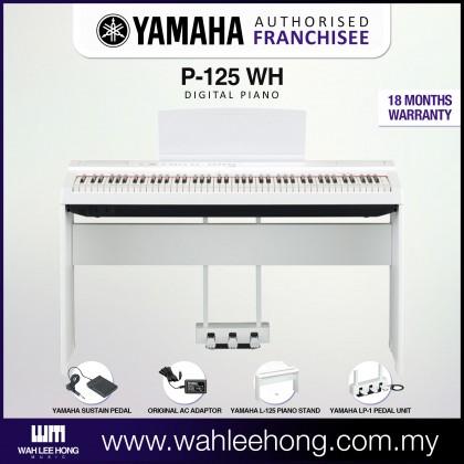 Yamaha P-125 88-Keys Digital Piano White (P125 / P 125) *PRE ORDER*