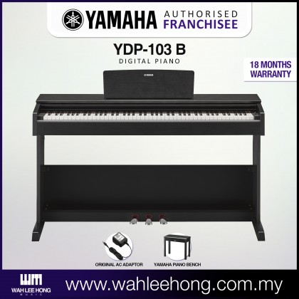 Yamaha Arius YDP-103 88-Keys Digital Piano with Piano Bench - Black (YDP103 / YDP 103) *PRE ORDER*