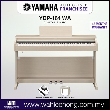 Yamaha Arius YDP-164 88-Keys Digital Piano with Piano Bench - White Ash (YDP164 / YDP 164) *PRE ORDER*
