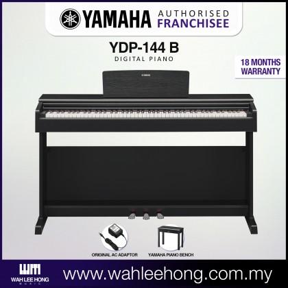 Yamaha Arius YDP-144 88-Keys Digital Piano with Piano Bench - Black (YDP144 / YDP 144) *PRE ORDER*