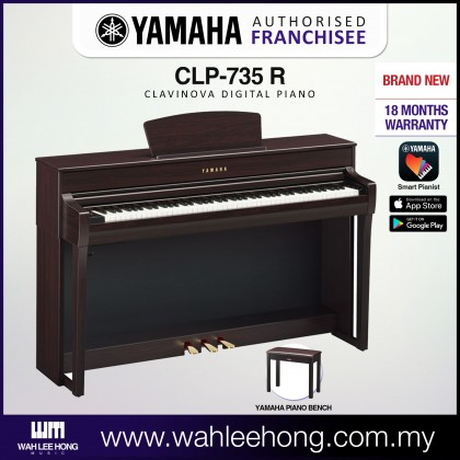Yamaha Clavinova CLP-735 Digital Piano With Piano Bench - Rosewood (CLP735 / CLP 735)