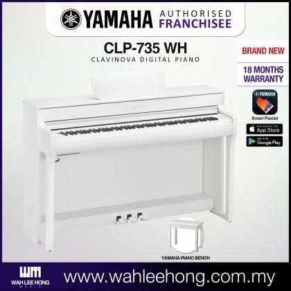 Yamaha Clavinova CLP-735 Digital Piano With Piano Bench - White (CLP735 / CLP 735) *PRE ORDER*