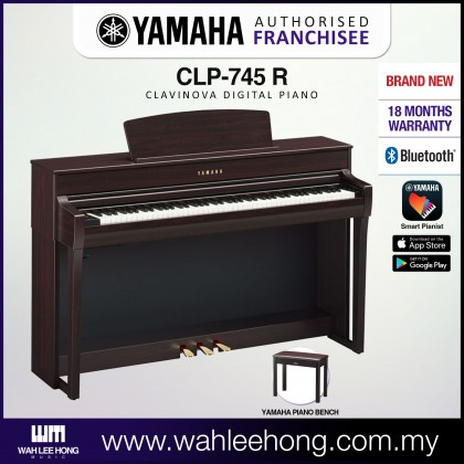 Yamaha Clavinova CLP-745 Digital Piano With Piano Bench - Rosewood (CLP745 / CLP 745) *PRE ORDER*