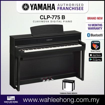 Yamaha Clavinova CLP-775 Digital Piano With Piano Bench - Black (CLP775 / CLP 775) *PRE ORDER*