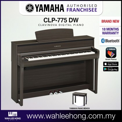 Yamaha Clavinova CLP-775 Digital Piano With Piano Bench - Dark Walnut (CLP775 / CLP 775) *PRE ORDER*