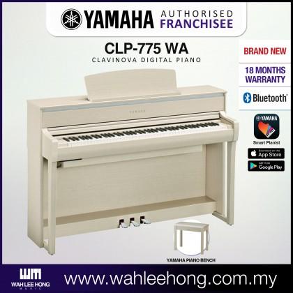 Yamaha Clavinova CLP-775 Digital Piano With Piano Bench - White Ash (CLP775 / CLP 775) *PRE ORDER*