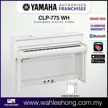 Yamaha Clavinova CLP-775 Digital Piano With Piano Bench - White (CLP775 / CLP 775) *PRE ORDER*