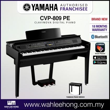 Yamaha Clavinova CVP-809 Digital Piano With Piano Bench - Polished Ebony (CVP809 / CVP 809) *PRE ORDER*