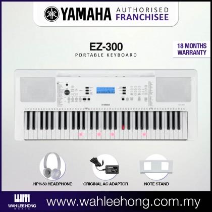 Yamaha EZ-300 61-key Portable Keyboard with Lighted Keys and Yamaha HPH-50 Headphone (EZ300 / EZ 300)