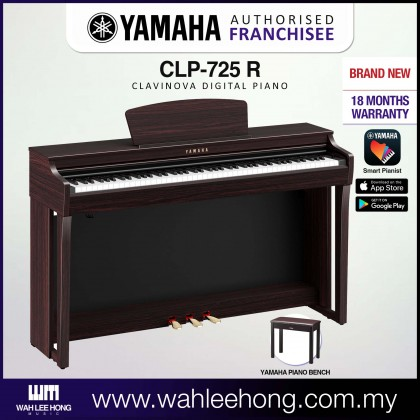 Yamaha Clavinova CLP-725 Digital Piano With Piano Bench - Rosewood (CLP725 / CLP 725) *PRE ORDER*